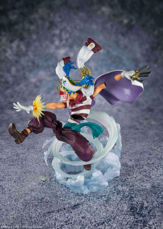 "Figuarts ZERO [EXTRA BATTLE] Buggy the Clown -Choujou Kessen- ""ONE PIECE"" 1"