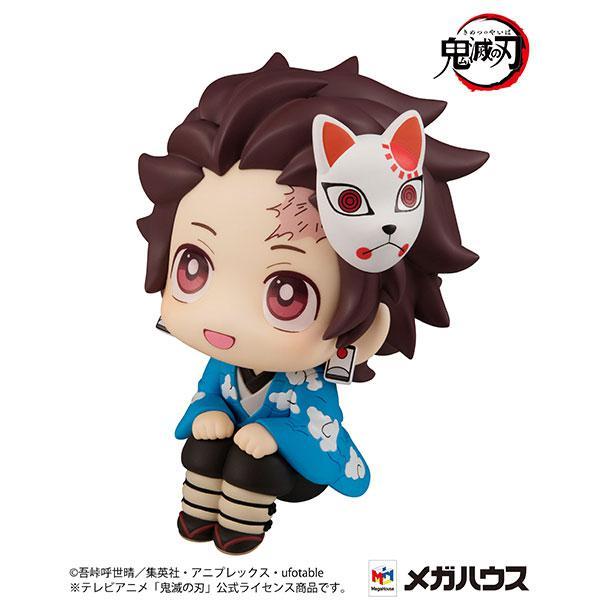 LookUp Demon Slayer: Kimetsu no Yaiba Tanjiro Kamado Final Selection ver. Complete Figure