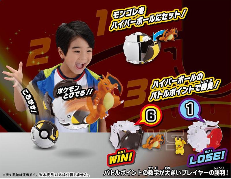Pokemon MonColle PokeDel-Z Charizard (Ultra Ball) 1
