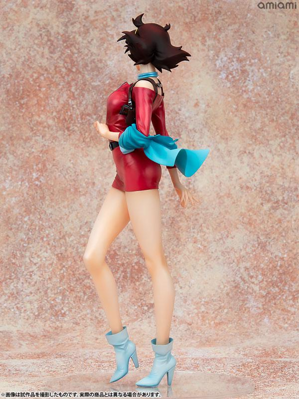 GGG Mobile Fighter G Gundam Rain Mikamura Complete Figure