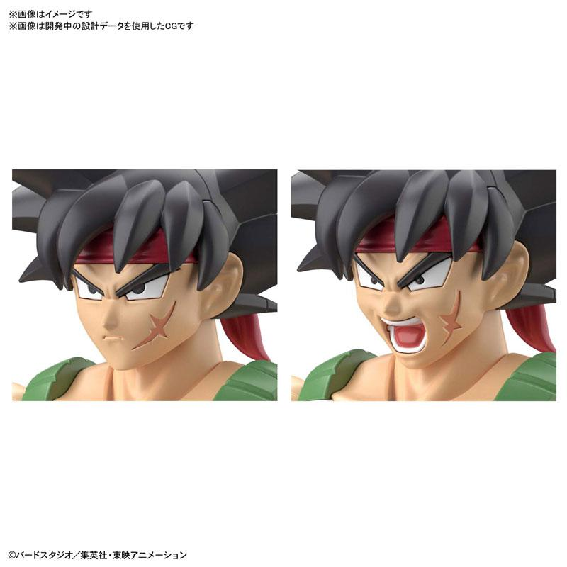 "Figure-rise Standard Bardock Plastic Model ""Dragon Ball Z"" 2"