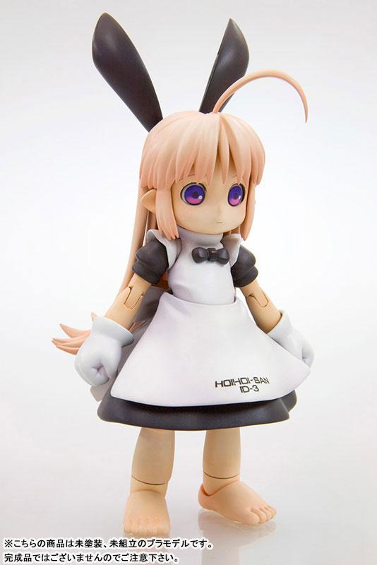 Ichigeki Sacchu!! HoiHoi-san NEW EDITION 1/1 HoiHoi-san NEW EDITION Plastic Model 8
