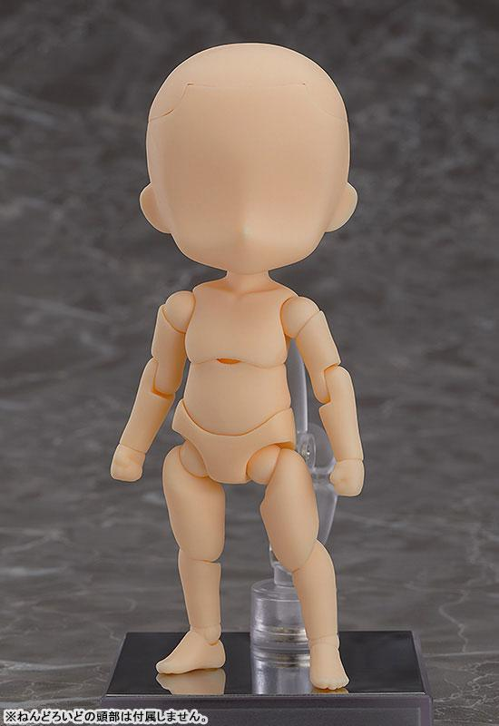 Nendoroid Doll archetype: Boy (Almond Milk) main