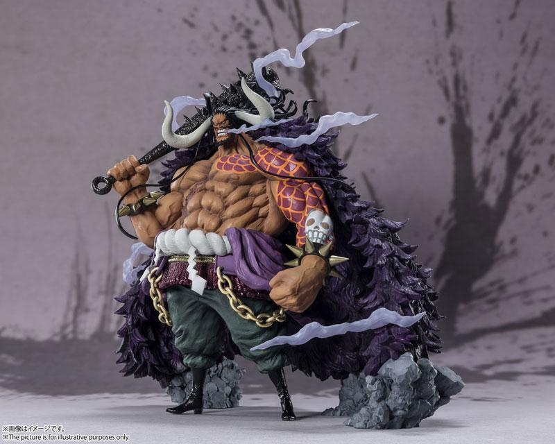 """Figuarts ZERO [EXTRA BATTLE] Kaido of the Beasts """"ONE PIECE"""" product"""