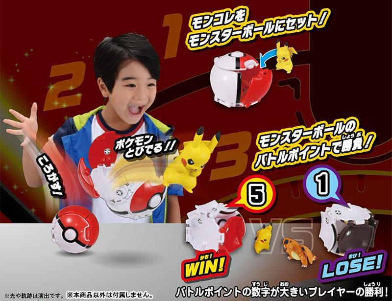 Pokemon MonColle PokeDel-Z Pikachu (Pokeball) 1