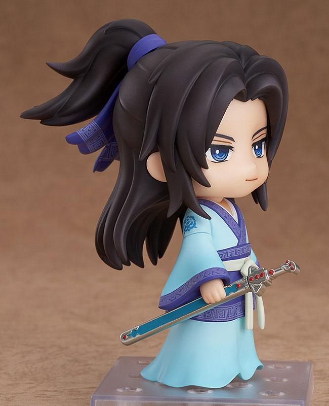 Nendoroid The Legend of Qin Zhang Liang product
