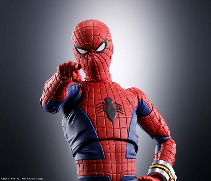 """S.H. Figuarts Spider-Man (""""Spider-Man"""" Toei TV Series)"""