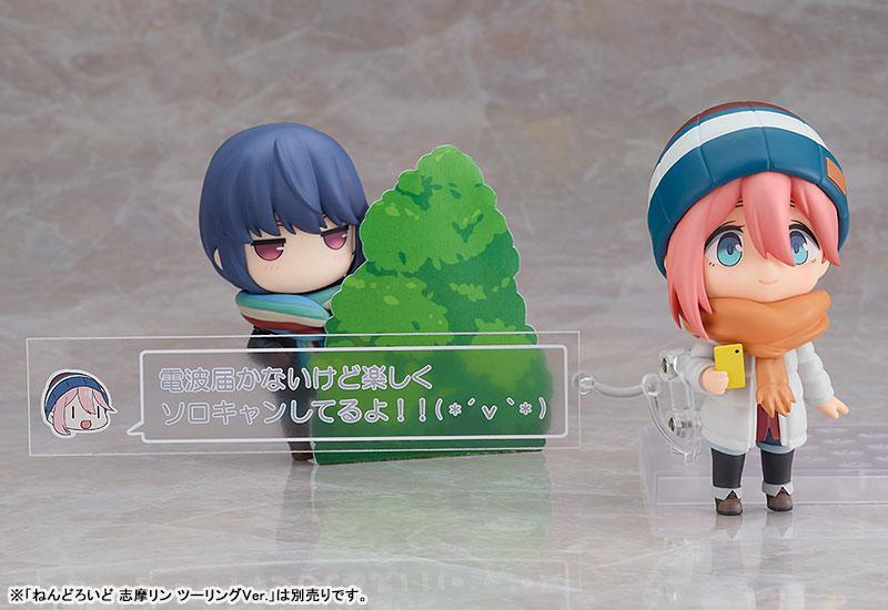 Nendoroid Yuru Camp Nadeshiko Kagamihara Solo Camp Ver.