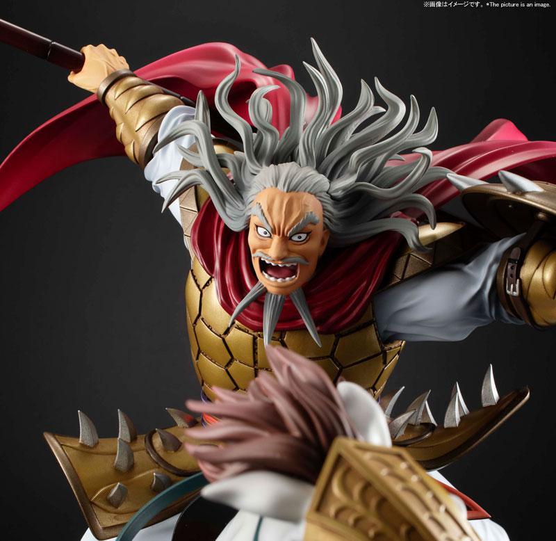 """Figuarts ZERO Hyoukou """"Kingdom"""""""
