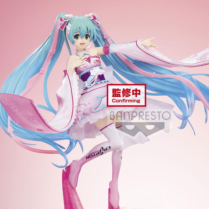 Hatsune Miku Racing Ver. ESPRESTO est -Dress & Hair- Racing Miku 2019 Haregi Ver. (Game-prize) 0