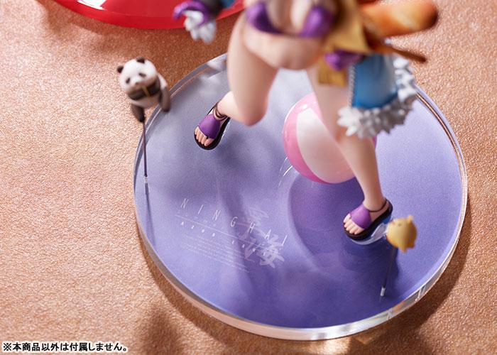 Azur Lane Ning Hai Shokuyoku no Natsu! (Ning Hai -Summer Hunger-) TF edition Complete Figure