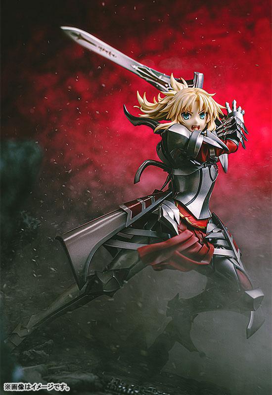 Fate/Grand Order Saber/Mordred -Clarent Blood Arthur- 1/7