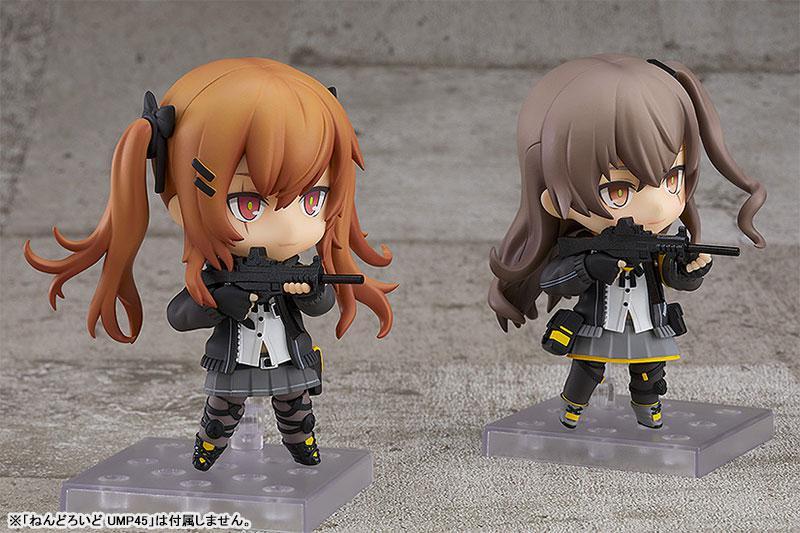 Nendoroid Girls' Frontline UMP9 3