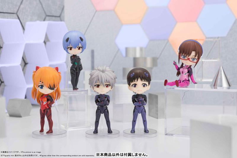 "Figuarts mini Kaworu Nagisa ""Evangelion: 3.0 You Can [Not] Redo"""