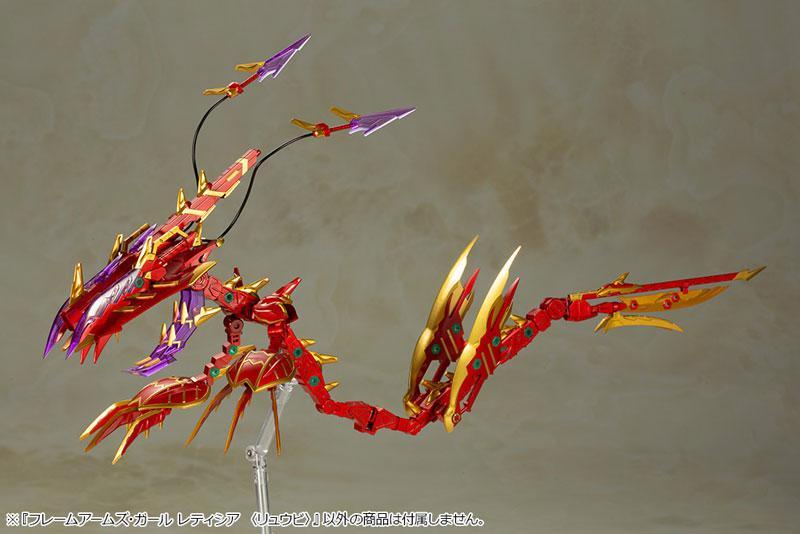 Frame Arms Girl Laetitia <Ryuubi> Plastic Model