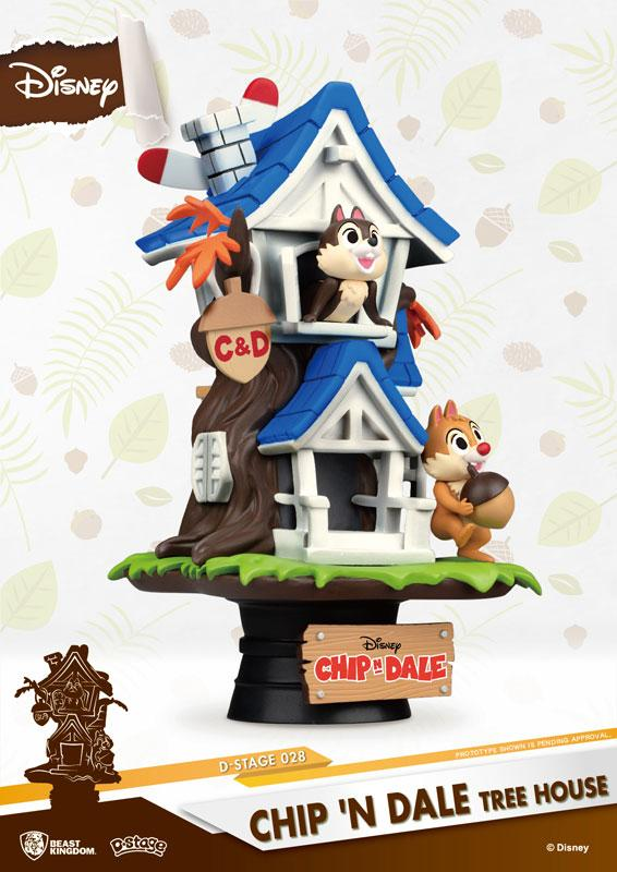 "D-Stage #028 ""Disney"" Chip & Dale Tree House"