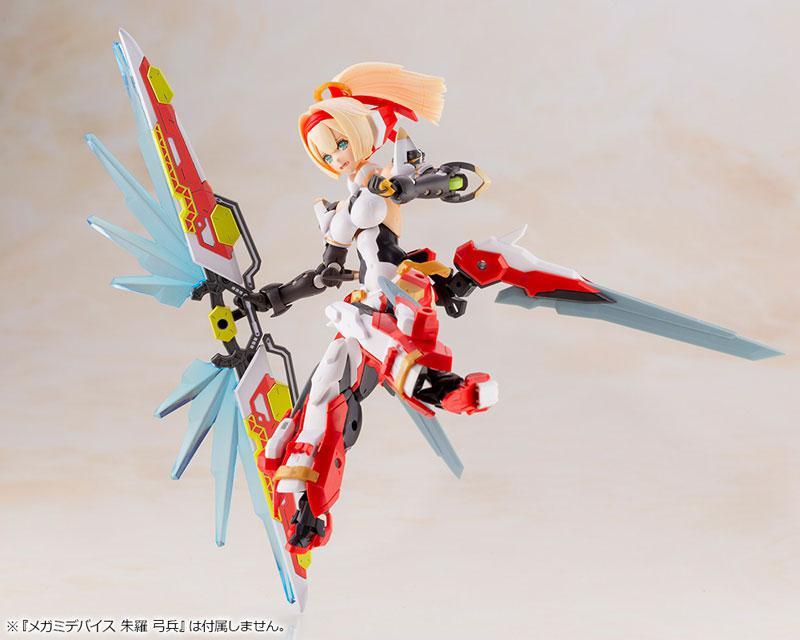 Phantasy Star Online 2 es Gene (STELLATEARS Ver.) Plastic Model 15