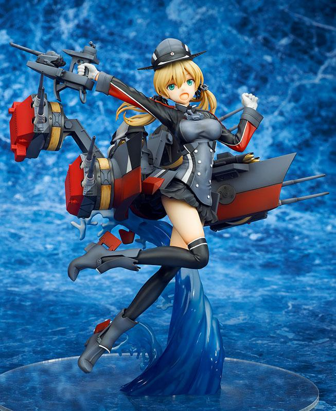Kantai Collection -Kan Colle- Prinz Eugen (Prinz Eugen) Complete Figure main