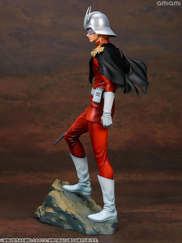 GGG (Gundam Guys Generation) Mobile Suit Gundam Char Aznable 1/8 Complete Figure 1
