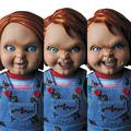 "MAFEX No.112 MAFEX Good Guys ""Child's Play 2"""