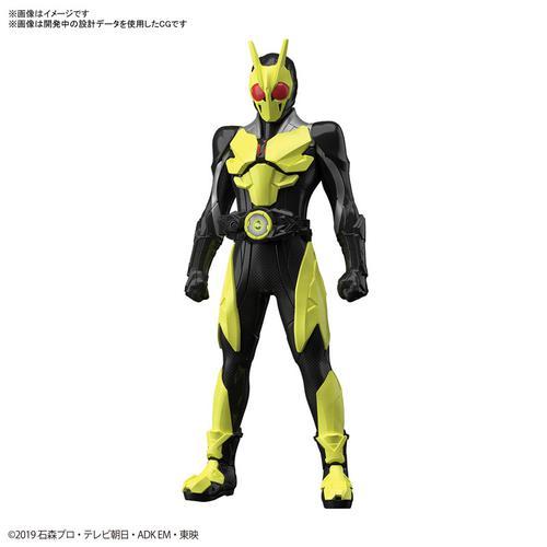 "ENTRY GRADE Kamen Rider ZERO-ONE Rising Hopper Plastic Model ""Kamen Rider ZERO-ONE"""