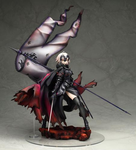 Fate/Grand Order Avenger/Jeanne d'Arc [Alter] 1/7 Complete Figure